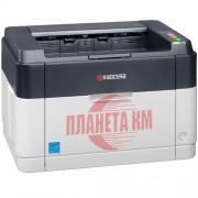 Kyocera FS-1040 (fs1040) монохромный принтер A4